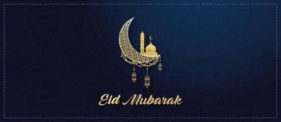 Eid Banner Card Vector