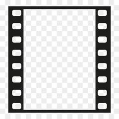 Film strip frame or border. Photo, cinema or movie negative. Vector illustration.