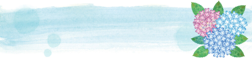 涼しげな水彩背景横 紫陽花