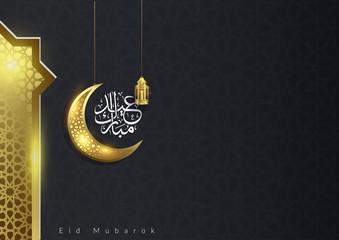 Obraz Eid mubarok islamic background template - fototapety do salonu