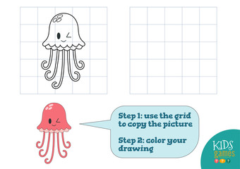 Copy and color picture vector illustration, exercise. Funny cartoon pink jellyfish