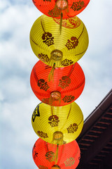 Red and yellow chinese paper lantern
