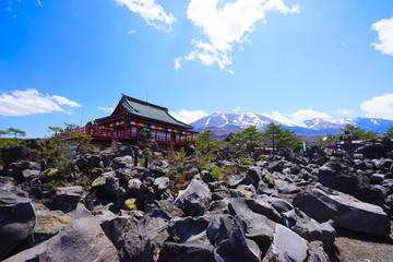Mt.Asama and lava rocks, Gunma pref., Japan