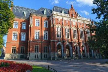 The Jagiellonian University facade, Krakow, Poland Fototapete