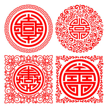 Chinese Traditional Auspicious Symbols Set