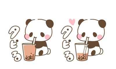 タピオカミルクティーを飲むパンダちゃんのイラスト素材・タピるイラスト・カロリー高いけどおいしい