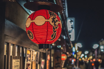 Poster Japon red lamp in japan