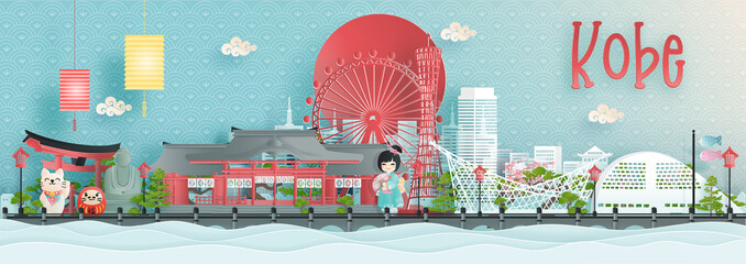 Fototapete - Panorama view of Kobe city skyline with world famous landmarks of Japan in paper cut style vector illustration.
