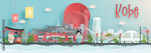 Fototapete Panorama view of Kobe city skyline with world famous landmarks of Japan in paper cut style vector illustration.