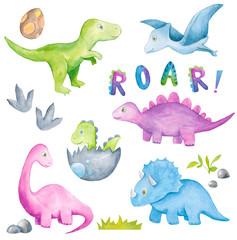 Cute watercolor dinosaur. Watercolor childish set