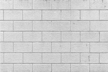 Concrete block wall seamless background and texture Wall mural