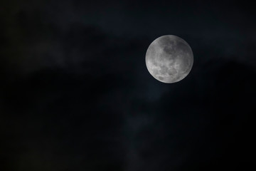 The moon in solar eclipse in the southern hemisphere
