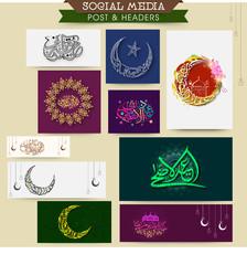 Search photos eid-ul-azha