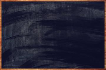 Dirty school blackboard