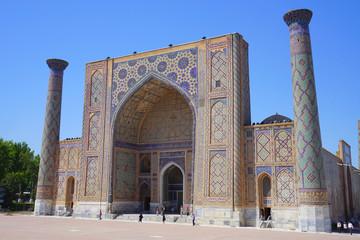 The Registan Square, Samarkand, Uzbekistan