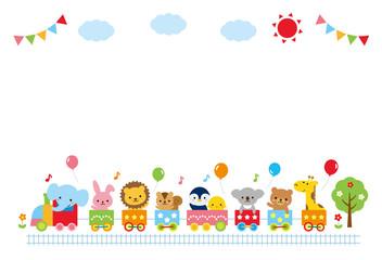 かわいい動物幼稚園汽車フレーム