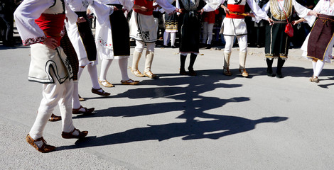 People Perform Bulgarian Dance