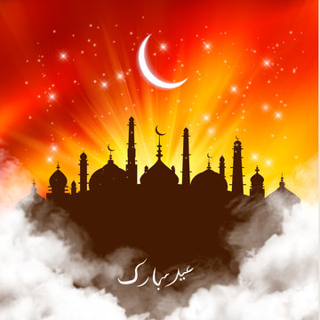 slamic Greeting Eid Mubarak background for Muslim Holidays. Vector illustration