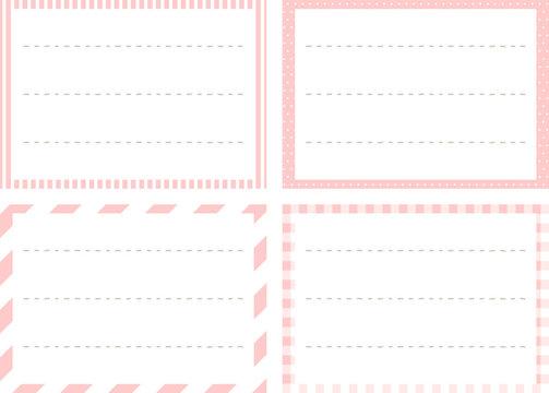 メモ帳 柄背景セット