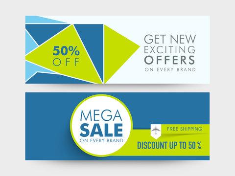 Website header or banner for Mega Sale.