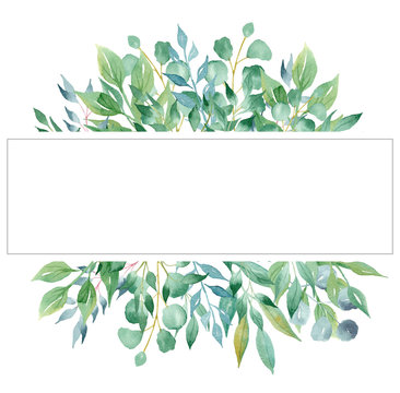 Tree branches aquarelle hand drawn raster frame template