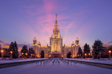 The main building of Moscow State University in the winter eveni