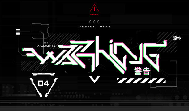 Cyberpunk  warning lettering for T-shirt design and merch. Trendy digital elements for silkscreen clothing. Lettering T-shirt, digital background and hud elements. Japanese inscription - warning