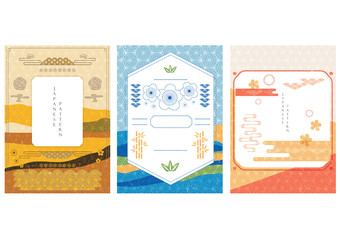 Japanese template with pattern vector. Landscape background with Japanese icons. Wall mural