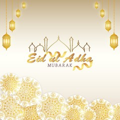 Eid Mubarak greeting Card Vector in golden color, Wishing for Islamic festival for banner,brochure and sale background in paper art style
