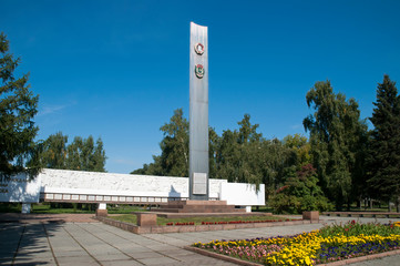 Omsk Russia, The stele was erected in honor of Omsk's 1956 award in the virgin and fallow land program