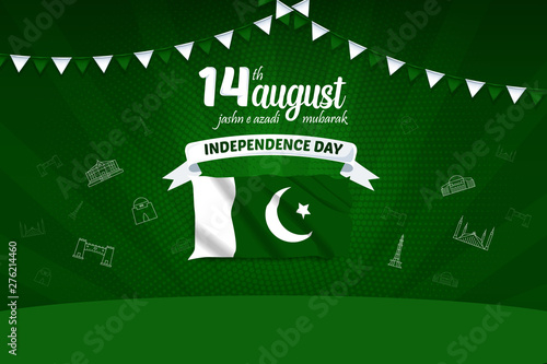 14 August Jashn e Azadi Mubarak Pakistan Independence Day