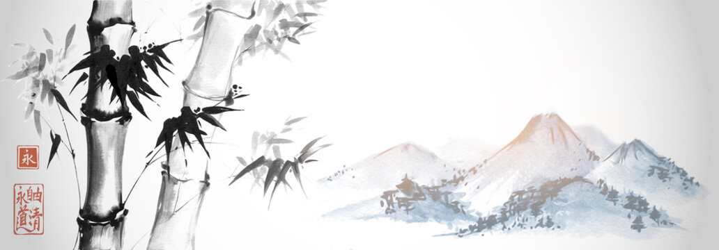 Bamboo trees and far blue mountains on white background. Traditional Japanese ink wash painting sumi-e. Hieroglyphs - eternity. freedom, clarity, way.