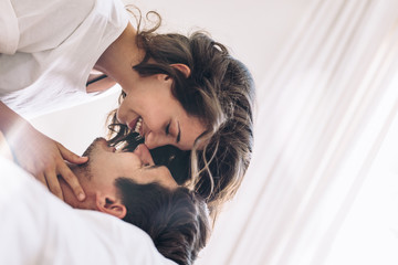Beautiful couple in a romantic moment