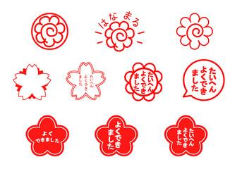 たいへんよくできました・花丸・はなまる・桜枠・さくら枠スタンプ風・ハンコ風イラスト