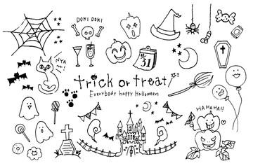 ハロウィンイベント、パーティー、グッズのイラストまとめ 白黒