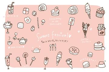 お菓子、氷菓、デザートなどのスイーツアイテムまとめ