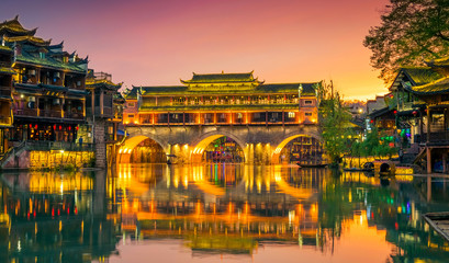 10 May 2016 The ancient city of Fenghuang is located in the southwest of Hunan, China.