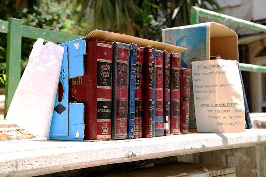 Jewish sacred books Torah on bookshelf library for read prayer at synagogue