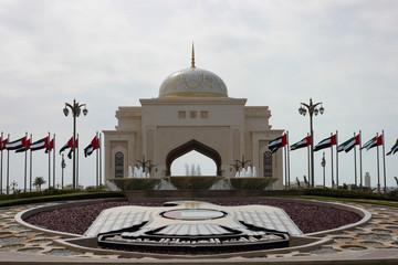 Canvas Prints Abu Dhabi entrance of Qasr Al Watan