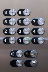 Close-up of the buttons on an elevator panel button