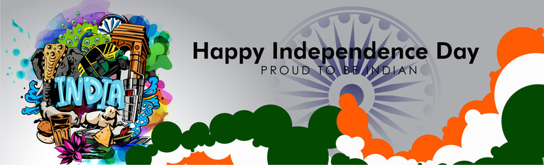 Poster Submarine vector festive illustration of independence day in India celebration on August 15.
