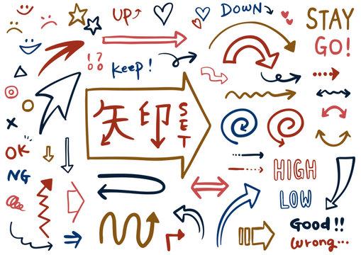 色々なカラフル手描き矢印セット