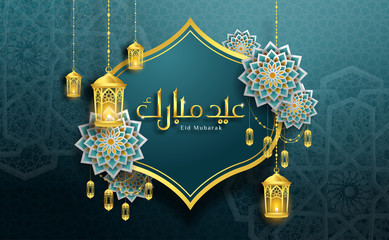 Eid mubarak calligraphy with moon on turquoise background, happy holiday written in Arabic words