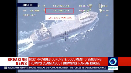 A screen grab from video footage from Iran's state-run English language Press TV showing aerial view of warships released by revolutionary guards