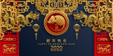 Happy chinese new year 2020 year of the rat ,paper cut rat character,flower and asian elements with craft style on background.  (Chinese translation : Happy chinese new year 2020, year of rat) Fotomurales