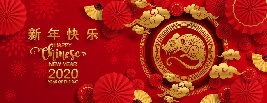 Happy chinese new year 2020 year of the rat ,paper cut rat character,flower and asian elements with craft style on background.  (Chinese translation : Happy chinese new year 2020, year of rat)