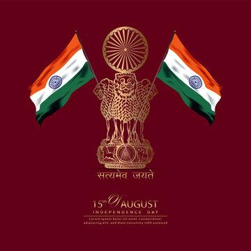 15 august- illustration of national emblem background. satyamev jayate says -Truth alone triumphs.Elegant Poster, Banner or Flyer design for Indian Independence Day celebration. - Vector