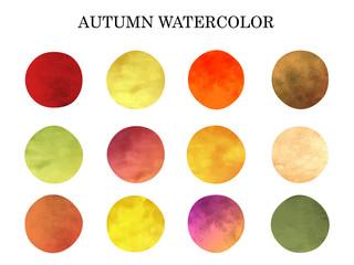 秋色 水彩模様1