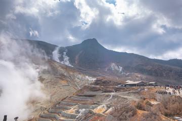 Owakudani volcanic valley, Hakone Hot Springs in Hakone, Kanagawa prefecture, Japan
