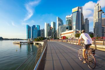 Singapore city Fototapete
